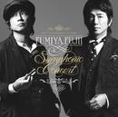 FUMIYA FUJII SYMPHONIC CONCERT/藤井フミヤ
