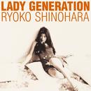 Lady Generation~淑女の世代~/篠原 涼子