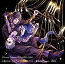 黒執事 Book of Circus Original Soundtrack/光田康典
