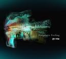Enigmatic Feeling -TV edit- (アニメ「PSYCHO-PASS サイコパス 2」オープニング・テーマ)/凛として時雨