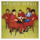 ソリッド・ステイト・サヴァイヴァー/Yellow Magic Orchestra