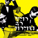 YMO GO HOME!/Yellow Magic Orchestra
