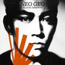 NEO GEO/坂本 龍一