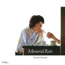 Memorial Rain/山本達彦