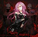 Fallen/EGOIST