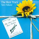 The Best Track/葉加瀬太郎