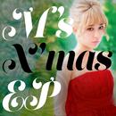 YOU… feat. 仲宗根泉(HY)(T.O.M. M's X'mas Remix)/加藤 ミリヤ