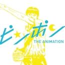 ピンポン SOUNDTRACK Standard Edition/kensuke ushio