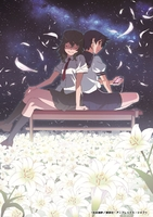 花痕 -shirushi-