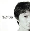 Heart/you/福山雅治