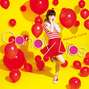 Candy Lips/春奈るな
