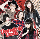 MY→WAY/Love me, Love me/Dancing Dolls