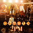 2PM OF 2PM/2PM