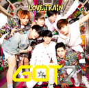 LOVE TRAIN/GOT7