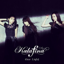 One Light~TV size~/Kalafina