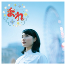 NHK連続テレビ小説「まれ」オリジナルサウンドトラック2/澤野 弘之