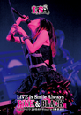 LiVE is Smile Always~PiNK&BLACK~in日本武道館「ちょこドーナツ」/LiSA