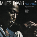 KIND OF BLUE +1/Miles Davis