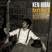Ken's Bar II