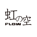 虹の空 (Anime Edition)/FLOW