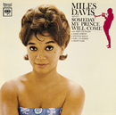 Someday My Prince Will Come/Miles Davis