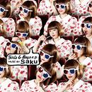 Girls & Boys e.p./Saku