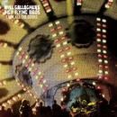 Lock All The Doors/Noel Gallagher's High Flying Birds