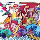 CIDER CIDER/TEMPURA KIDZ