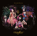 Seventh Heaven/Kalafina