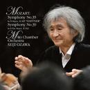 モーツァルト:交響曲第35番「ハフナー」&第39番/小澤征爾