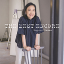 五輪真弓 THE BEST ENCORE/五輪 真弓