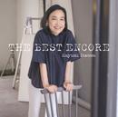 五輪真弓 THE BEST ENCORE/五輪 真弓