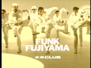 FUNK FUJIYAMA/米米CLUB