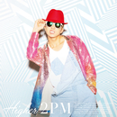 HIGHER (Wooyoung盤)/2PM