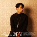 HIGHER (Chansung盤)/2PM