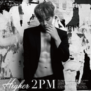 HIGHER (Junho盤)/2PM