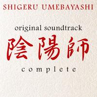 オリジナル・サウンドトラック「陰陽師」コンプリート/Original Soundtrack