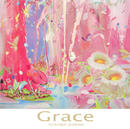 Grace/orange pekoe