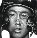 Continue/SEAMO