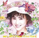 SEIKO STORY ~80's HITS COLLECTION~/松田聖子