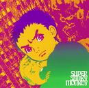 Super Junky Alien/Super Junky Monkey
