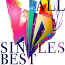 SID ALL SINGLES BEST/シド