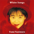 White Songs/谷村 有美