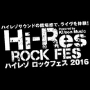 Tour 2015「Wonder Future」 (Hi-Res ROCK FES 2016)  /ASIAN KUNG-FU GENERATION ほか