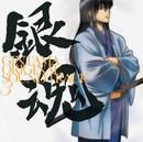 銀魂 オリジナル・サウンドトラック3/銀魂