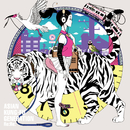 Re:Re:/ASIAN KUNG-FU GENERATION ほか