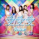 愛 愛 愛/9nine