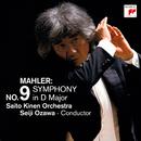 Mahler: Symphony No.9 in D major/小澤 征爾