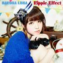 Ripple Effect/春奈るな