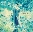 Shiena/椎名へきる